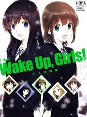 WakeUpGirls:七人的偶像