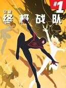 全新终极战队Marvel Now漫画