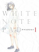 WHITE NOTE PAD漫画