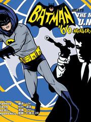 66蝙蝠侠与舅男