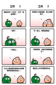 红红绿绿的人