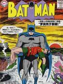 Batman 第4话