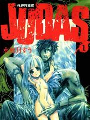 JUDAS死神狩猎者