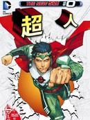 superman超人漫画年刊03